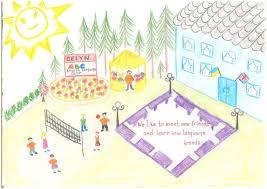 Рисунок как я провела в лагере летом